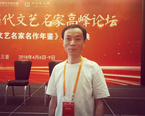 王圣宏书作荣获《中国当代文艺名家名作年鉴》特等奖